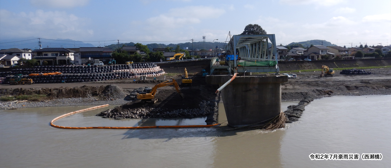 令和2年7月豪雨災害(西瀬橋)